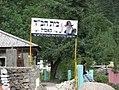 Kasol, India (14399915565).jpg