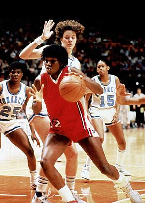1985 NCAA Division I Women's Basketball Tournament - Katrina McClain, Georgia, in championship game