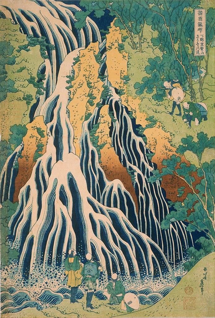 File Katsushika Hokusai Japanese Pilgrims At Kirifuri