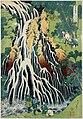 Katsushika Hokusai, la cascata di kirifuki no taki al monte kurokamiyama, dalla serie tour delle cascate in varie province, 1833.jpg
