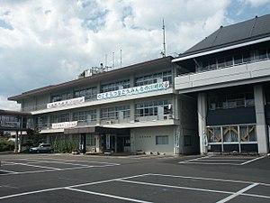 Kawasaki, Miyagi - Kawasaki town hall