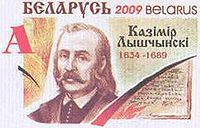 Kazimierz Łyszczyński.jpg