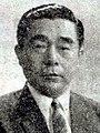 Kenichi Fukui (cropped).jpg