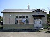 Kerochi station01.JPG
