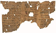 Aramaic document in the Khalili Collection