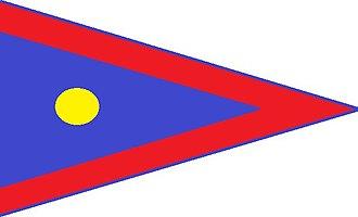 Fauj-i-Khas - Khalsa Army Flag