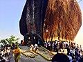 Khao Khitchakut National Park02.jpg
