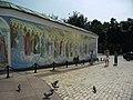 Kiev. August 2012 - panoramio (123).jpg
