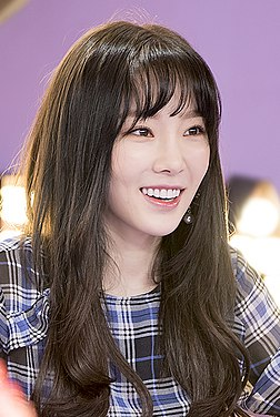 Kim Tae-yeon at a fan signing event of Banila Co on January 9, 2018 (2).jpg