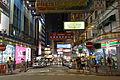 Kimberley Road, Tsim Sha Tsui, Kowloon, Hong Kong - DSC00642.JPG