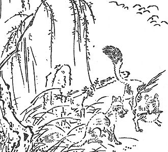 Kitsunebi - Depiction of kitsunebi from the Kunmō Tenchiben. It depicts a fox holding a bone in its mouth and causing a fire.