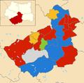 Kirklees wards 2016.png