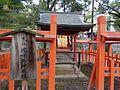 Kita, Yamanashi, Yamanashi Prefecture 405-0041, Japan - panoramio (6).jpg