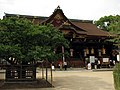 Kitano Tenmangu 178737001 5f957e1e71 o.jpg