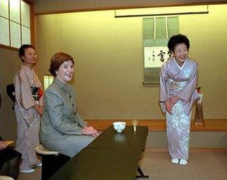 Kiyoko Fukuda (First Lady) - Image: Kiyoko Fukuda and Laura Bush 2