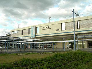 Kojima Station Railway station in Kurashiki, Okayama Prefecture, Japan