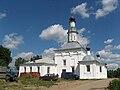 Kolocky Monastery Uspensky Sobor.jpg
