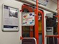 Komunikační vagon metra.jpg