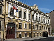 Consulate-General of Poland in Saint Petersburg
