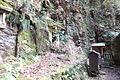 Kora no taki in 2013-11-23 No,10.JPG