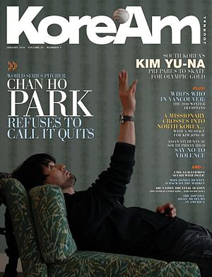 Chan Ho Park - On the cover of KoreAm, January 2010