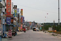 Korea-Boreyong-Daecheon Beach-01.jpg