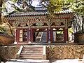 Korea-Busan-Beomeosa 6221-07 Burimun.JPG