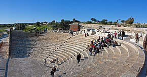 Kourion theatre from southeast.jpg