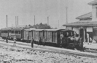 Shin'etsu Main Line - The Kubiki Railway prior to 1940