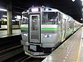 Kuha 733-3110 Airport at Sapporo Station.jpg