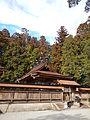 Kumano Kodo Kumano Hongu Taisha World heritage 熊野本宮大社95.JPG