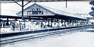 Kurla railway station - Kurla (coorla) station in 1925