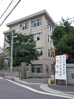 愛知県立旭陵高等学校