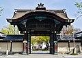 Kyoto Higashi Hongan-ji Tor zur Amidahalle 2.jpg