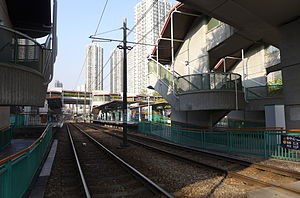 LRT Town Centre Station 201501.jpg