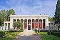 La bibliothèque Gennadius de l'École américaine ASCS (Athènes) (30695913232).jpg