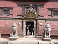 Lalitpur (Patan) Durbar Square and their Premises 12.jpg