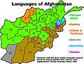 Languages of afghanistan-provinces.jpg