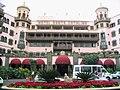 Las palmas gran canaria hotel santa catalina.jpg