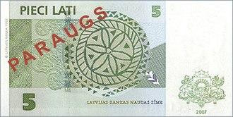 Latvian lats - Image: Latvia 2007 Bill 5 Reverse