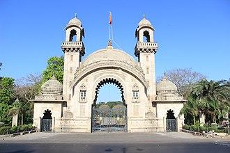 Laxmi Vilas Palace, Vadodara - Laxmi Vilas Palace Main Gate