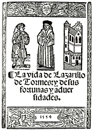 Lazarillo de Tormes - Image: Lazarillo Burgos Juan de Junta