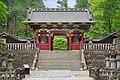 Le Niômon, la porte des gardiens (29451873838).jpg