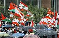 Lebanese flags at Montreal protest July 22 2006.jpg