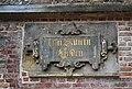 Leiden,2014 (6) (14756910699).jpg