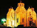 Leskovac church.jpg