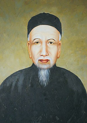 Liang Fa - Image: Liang Fa, the first Chinese evangelist