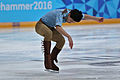 Lillehammer 2016 - Figure Skating Men Short Program - Yunda Lu 5.jpg