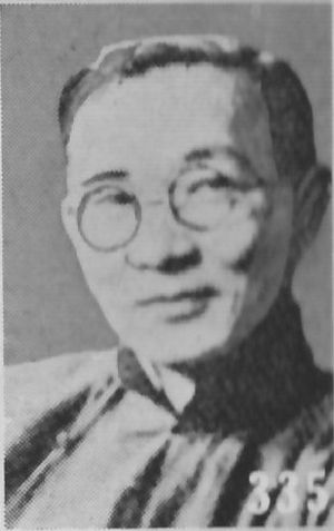 English: Lin Yutang (Lin Yü-t'ang) (1895 - 197...