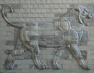 Lion Darius Palace Louvre Sb3298